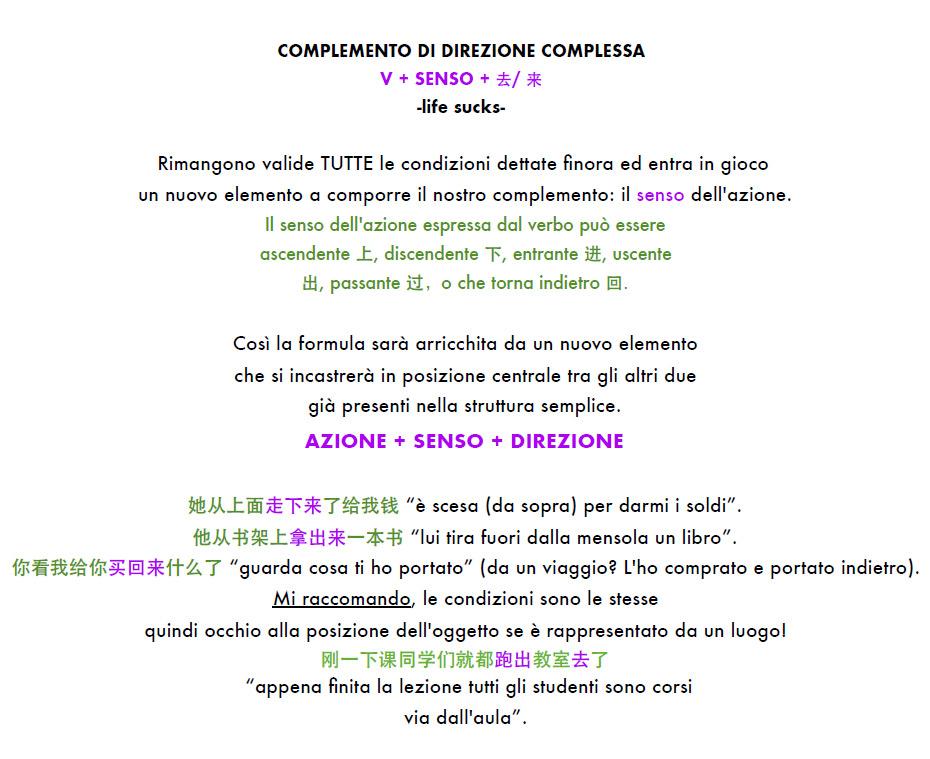 COMPLEMENTO DI DIREZIONE COMPLESSA V + SENSO + 去/ 来